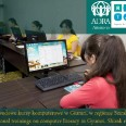 20/20 - Kursy komputerowe w Armenii